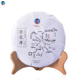 【10送1】2019春茶《百花潭》 古树春茶 普洱纯料 生茶