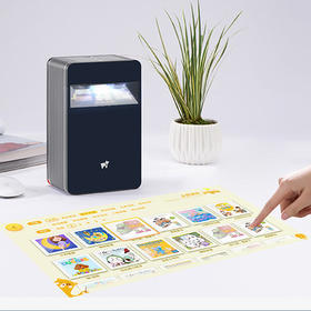 「AI语音智能触控投影」puppy cube 触控投影 光影魔屏 自动对焦 梯形校正 内置电池 讯飞语音 交互式投影仪 家用投影机