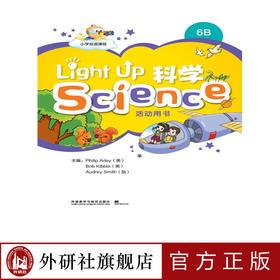 【外研社旗舰店】Light Up Science (科学)6B教师用书
