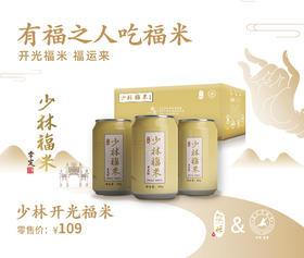 龙米家 少林福米8罐装