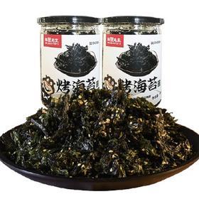 鲜香脆嫩的烤海苔