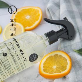 宜样生活 柠檬茶树和柑橘家居清洁喷雾 500ml