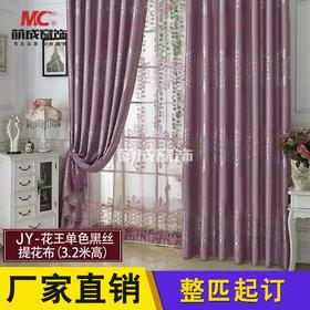布料/提花布/JY花王单色黑丝提花布
