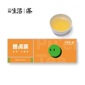 2019年普洱生态茶 · 小香珠12枚 84g