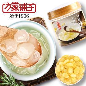 【方家铺子】贵州皂角米 200g/瓶