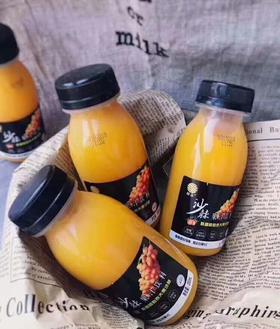 沙棘汁  200ml*10瓶/箱