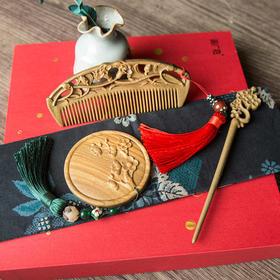 周广胜节日礼物礼品绿檀木梳礼盒送朋友礼物送亲人礼品情人节礼物