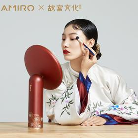 AMIRO日光镜·悦目礼盒(故宫限量版)高清日光镜+5倍放大镜+限定化妆刷套装+收藏卡片