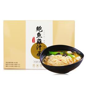 舌尖上的中国 广式竹升面 带鲍鱼鸡味调料 一盒12人份