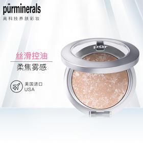 pur minerals控油矿物质粉饼养肤植物成分持久定妆润泽肌肤正品