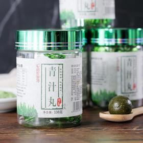 青汁丸 嚼着吃的青汁 免冲泡口感好平衡好身材 108g/罐