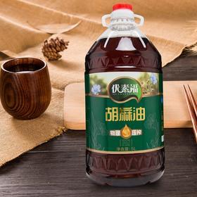 优素福 物理压榨 亚麻籽油 胡麻油 5L 食用油 家庭实惠装 包邮