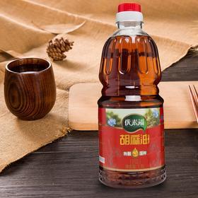 优素福 熟制压榨 胡麻油 1.8L 纯热榨亚麻油 食用油粮 包邮