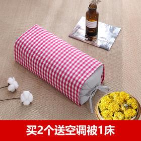 [优选]菊花荞麦枕头 养肝明目 助眠安神 修复颈椎、腰椎 高低可调