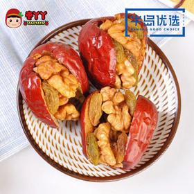 【进口零食】新疆特产红枣夹核桃仁葡萄干和田大枣