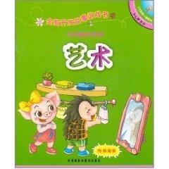 全脑开发故事游戏书-花花猪的时装店(了不起的小猪系列:3-4岁艺术)