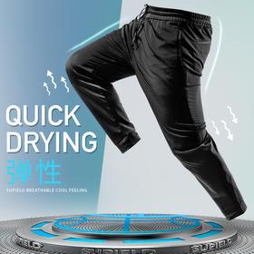 「透气排湿 | 超回弹减压」素湃凉感休闲裤 会降温的空调裤