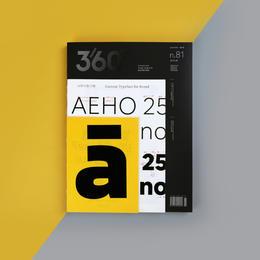 品牌定制字体 | Design360°观念与设计杂志 81期