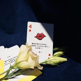 段子扑克牌-让斗地主的时间再久一点
