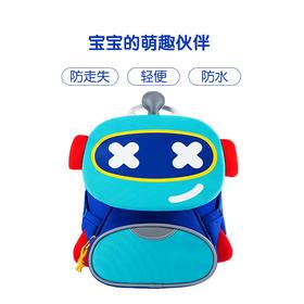 「防走丢 | 轻便 | 防水」儿童书包 适宜男女孩宝宝1-6岁 防走丢失包 儿童护脊背包