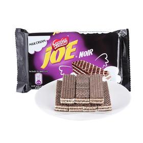 雀巢JOE卓脆进口威化饼干夹心零食42g*8(牛奶味、可可味)