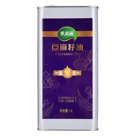 优素福 冷榨亚麻籽油 1L 罐装 礼盒装 富含亚麻酸  包邮