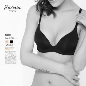 """【限时送价值59元内裤一条】日本Jadmin""""裸感""""深V版呼吸文胸,穿上它胸型饱满又漂亮,无钢圈零束缚,吸湿透气,太舒服了!还能预防乳腺疾病!"""