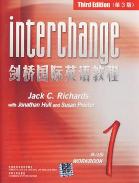 【外研社图书】剑桥国际英语教程1(练习册)(第3版)