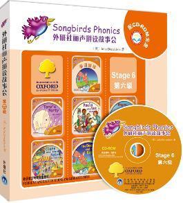 【外研社图书】外研社丽声拼读故事会 第六级套装(可点读)配CD-R