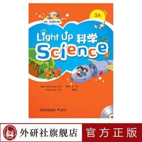 【外研社旗舰店】Light Up Science (科学) 3A学生用书:点读版