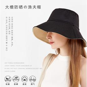 【火爆 INS的双色遮阳帽!谁带谁脸小】出街百搭利器,抗紫外线男女款防晒帽,轻便可折叠易携带