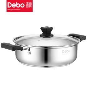 【精选】德铂维拉410不锈钢锅 | 聚能锅底 电磁炉通用 | 一个装【厨房用品】