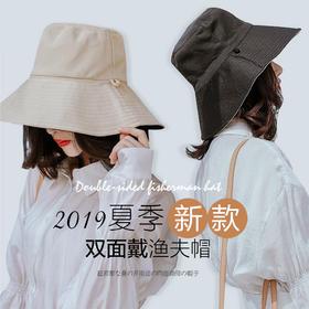 【火爆 INS的双色遮阳帽!谁带谁脸小】出街百搭利器,抗紫外线男女款防晒帽