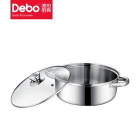 【精选】德铂凯奇410不锈钢锅 |  聚能锅底 电磁炉通用 |  一个装【厨房用品】