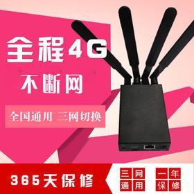 迪讯飞-DTU621支持多人共享支持台式电脑连接1G流量低至5分钱