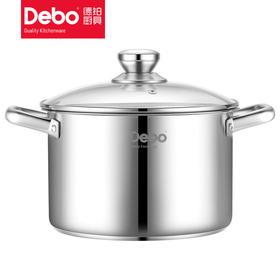 【精选】德铂鲁尼304不锈钢锅 | 优质基材 坚固耐用 | 一个装【厨房用品】