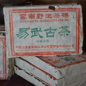2004年易武古树野生茶砖