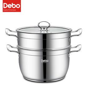 【精选】德铂贝勒堡201不锈钢锅 | 上蒸下煮 节能省时 食品级不锈钢 | 双层【厨房用品】