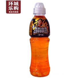牛磺酸维生素饮料520ml-116653