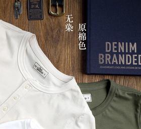 世界大明星都在穿!复古重磅短袖T恤,纯色,厚纯棉【经典亨利领】硬汉必备,多色可选