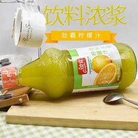 [雪尔商行]劲霸柠檬汁840mL