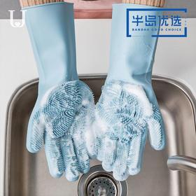 J&J 双面可用多功能加厚隔热防滑 魔术环保硅胶清洁手套