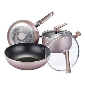 【精选】德铂杰克斯厨房三件套合金锅 | 时尚炊具 不粘洁净 清新少烟 | 三件套【厨房用品】