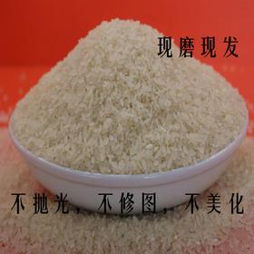 10斤装佳木斯大米东北米稻花香松花江灌溉粗加工新米无抛光长粒香