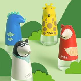 「可爱动物卡通款 | 让洗手更有趣」自动感应泡沫洗手机