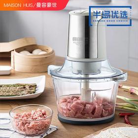 【预售】绞肉机家用电动不锈钢碎肉馅姜蒜泥器多功能大容量小型搅辣椒机
