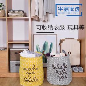 【折叠收纳】可折叠布艺防水脏衣篮,玩具衣物收纳神器,从此不当乱室佳人!让你轻松拥有雅居之乐。