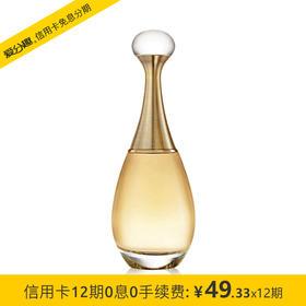 【专柜】迪奥(Dior)真我香水香氛 持久女士浓香 30ml/50ml