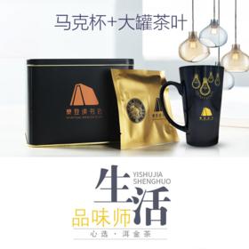 2019年樊登读书定制马克杯+定制大罐洱金茶 组合套装