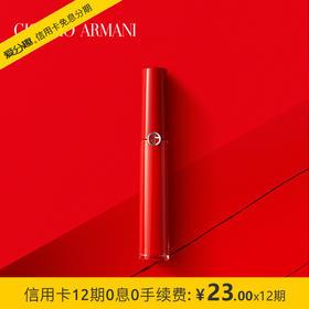 【专柜】阿玛尼(ARMANI)红管丝绒哑光唇釉 正品口红 牛血色201/玫瑰豆沙色501 6.5ml